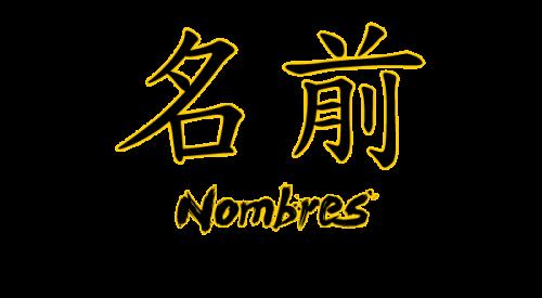 nombres en japones