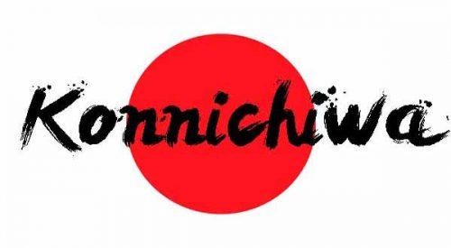 hola en japones