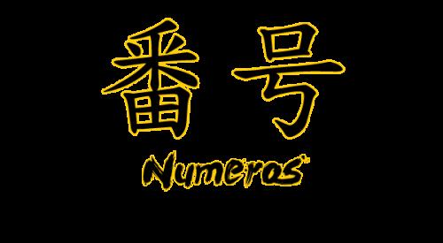 numeros en japones